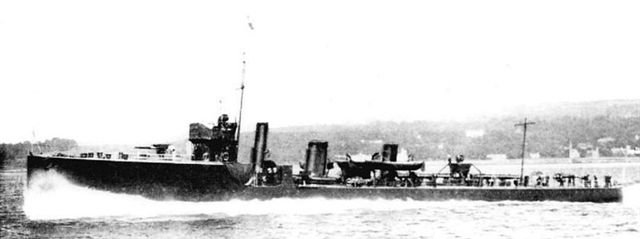 HMS Goldfinch