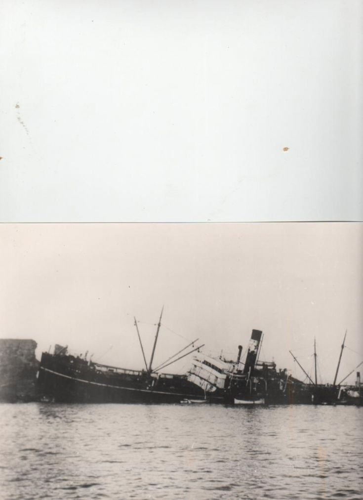 Another Pentland wreck?